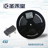 BAR43SFILM ST/意法原装 肖特基二极管现货