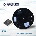 MC34063ABD-TR