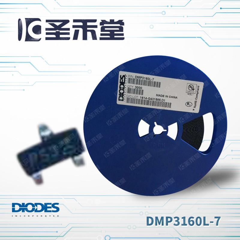 DMP3160L-7