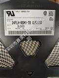 24FLH-RSM1-TB