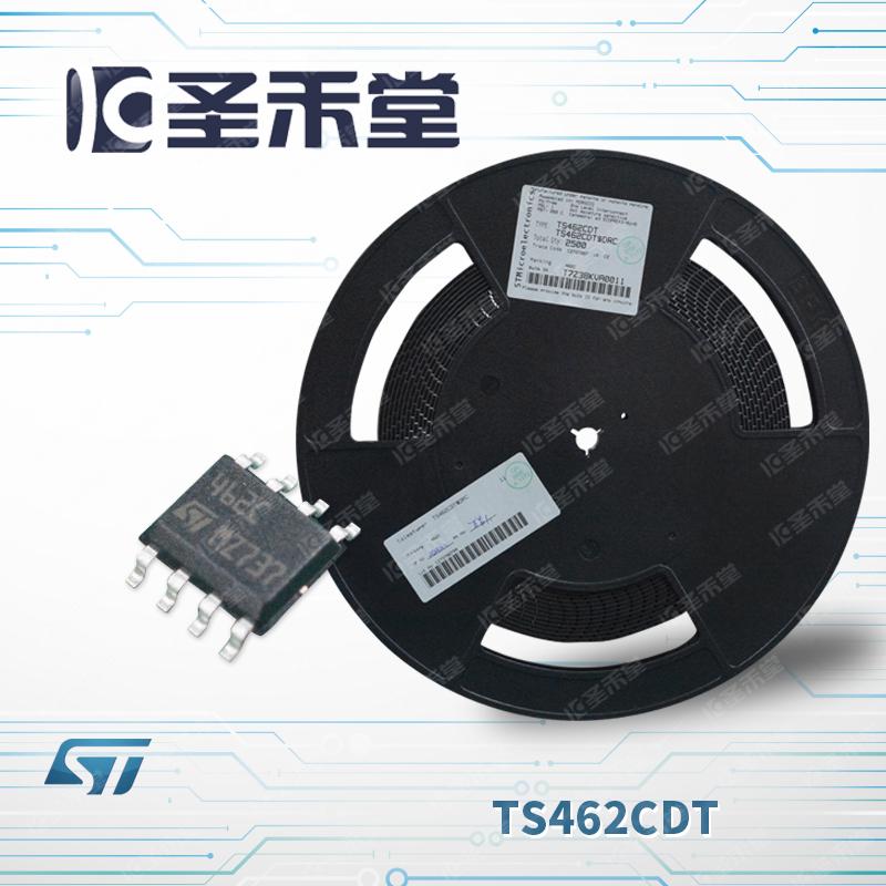 TS462CDT