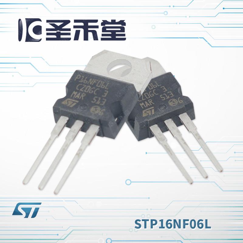 STP16NF06L