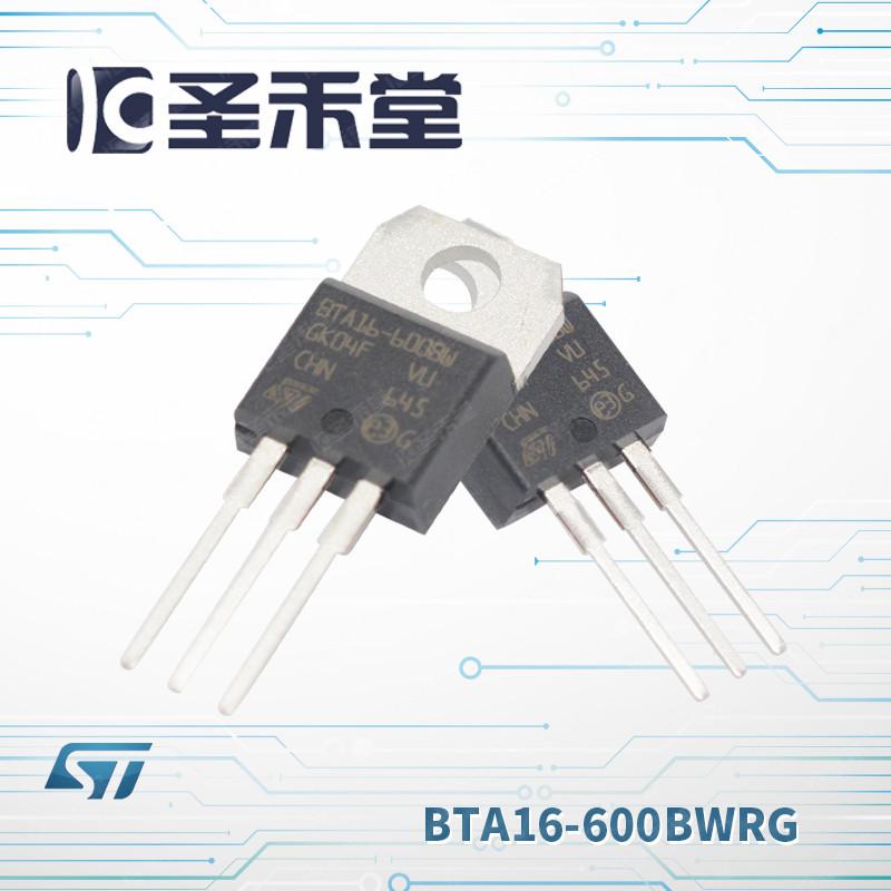 BTA16-600BWRG
