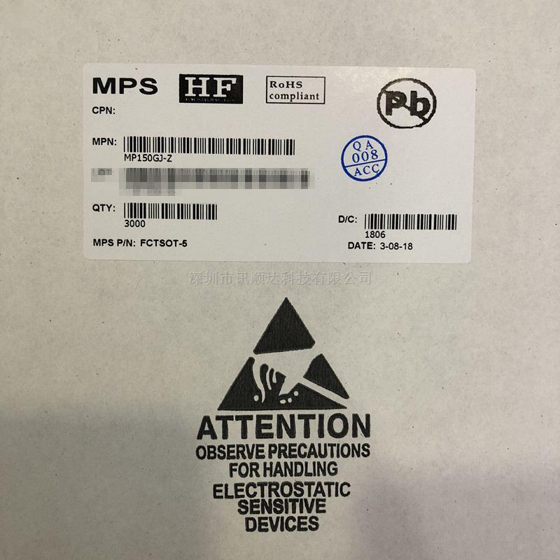 MP150GJ-Z