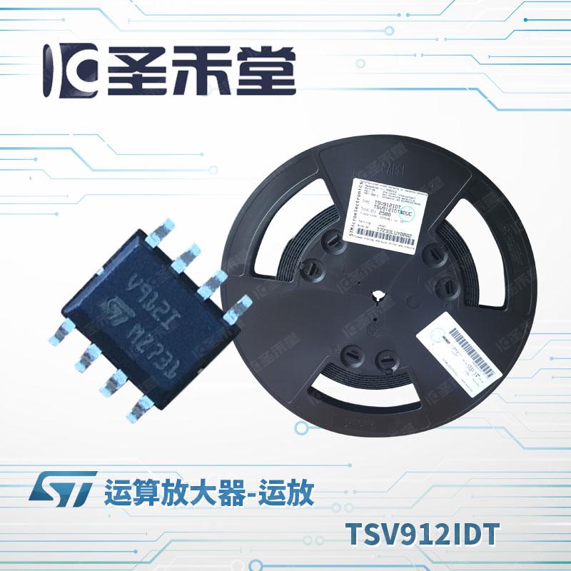 TSV912IDT