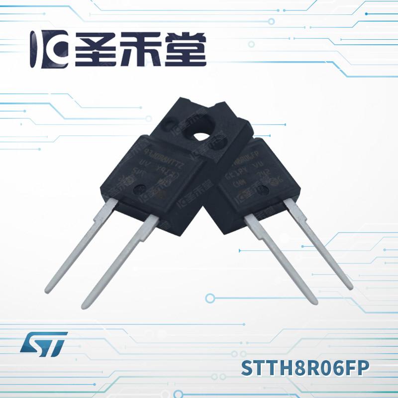 STTH8R06FP