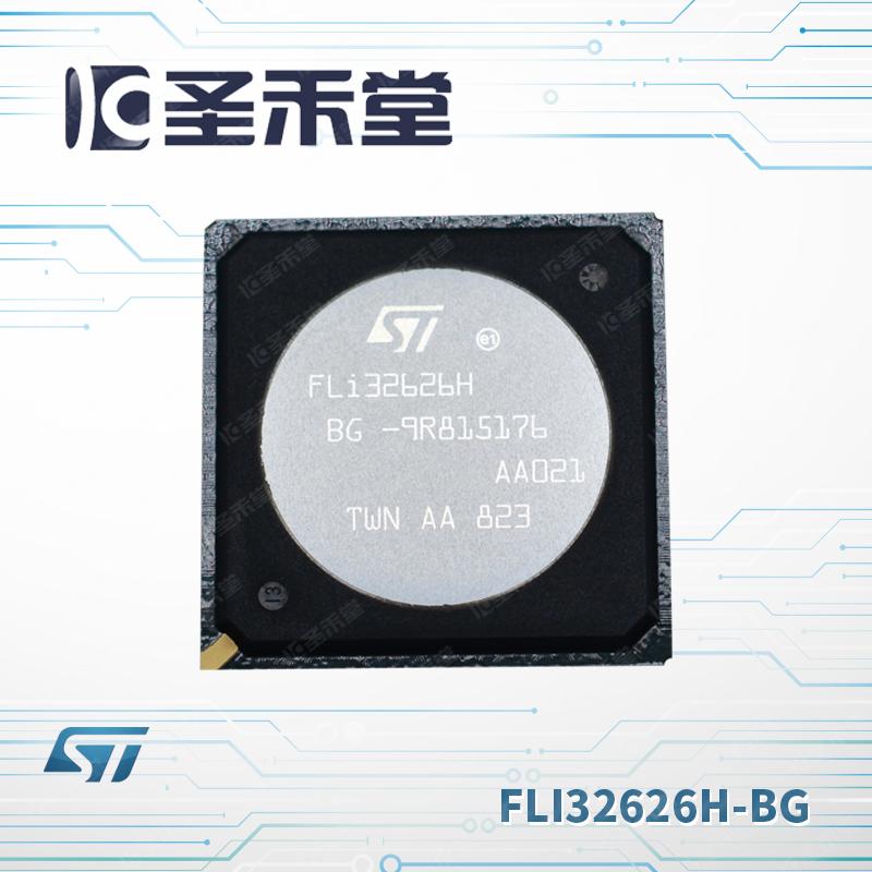 FLI32626H-BG
