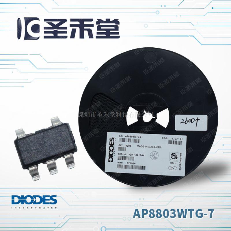 AP8803WTG-7