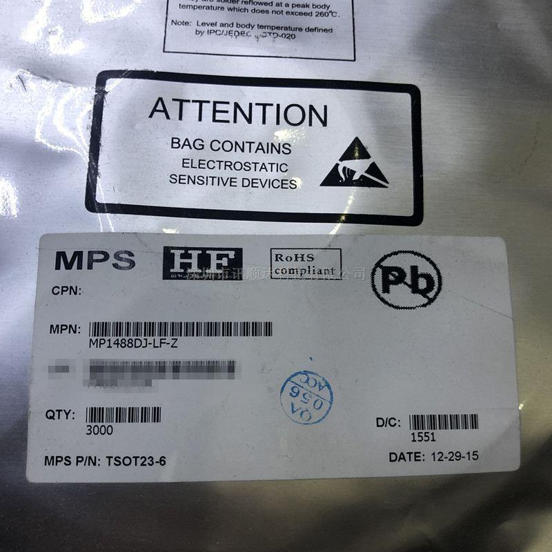 MP1488DJ-LF-Z