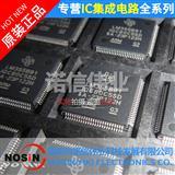 LM3S5B91 TI(德州仪器)  嵌入式微控制器IC