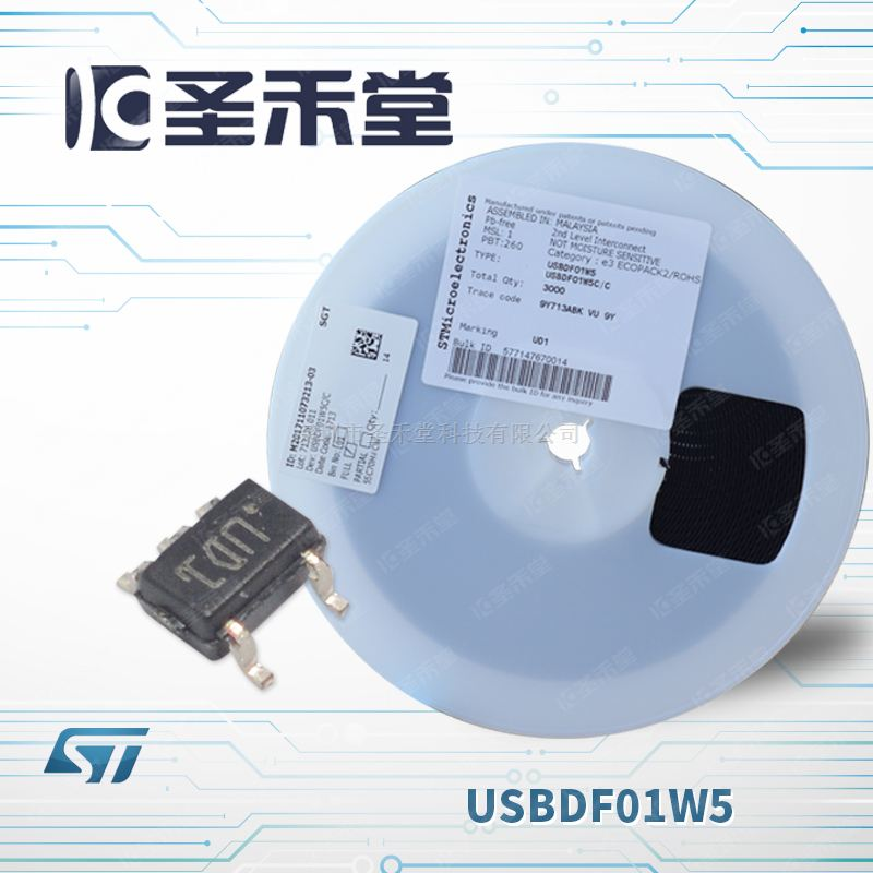 USBDF01W5