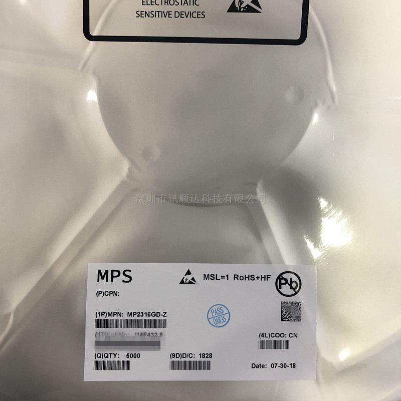 MP2316GD-Z