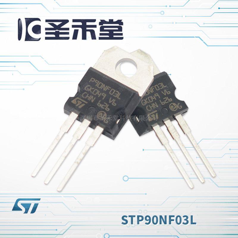 STP90NF03L