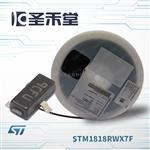 STM1818RWX7F