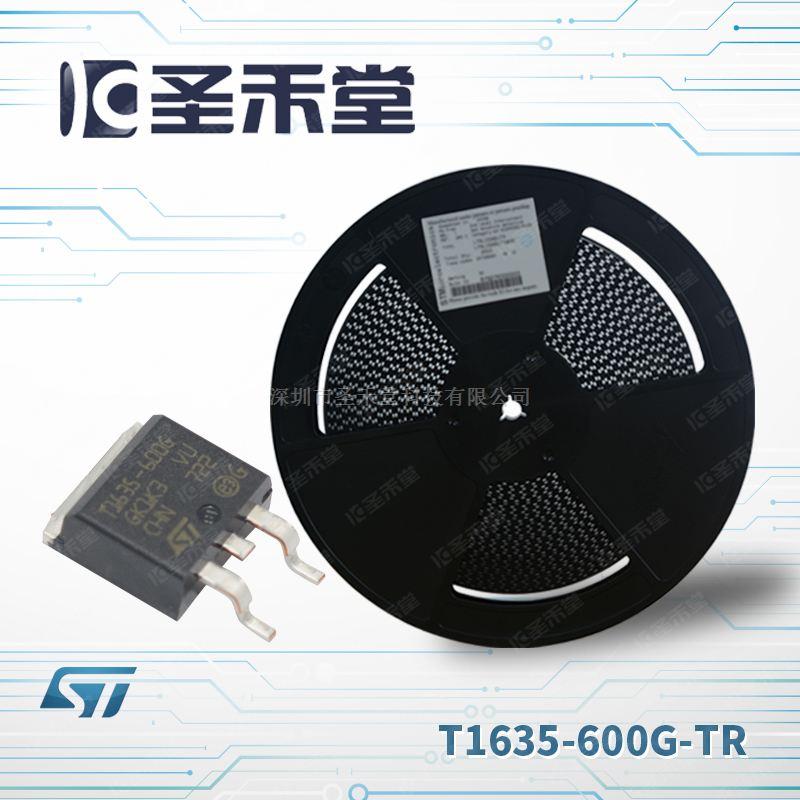 T1635-600G-TR