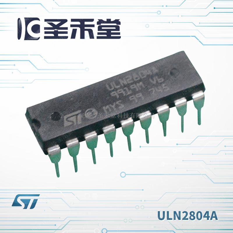 ULN2804A