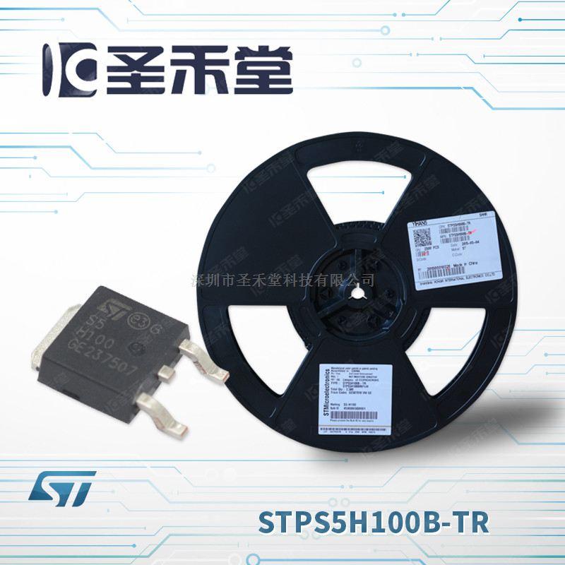 STPS5H100B-TR