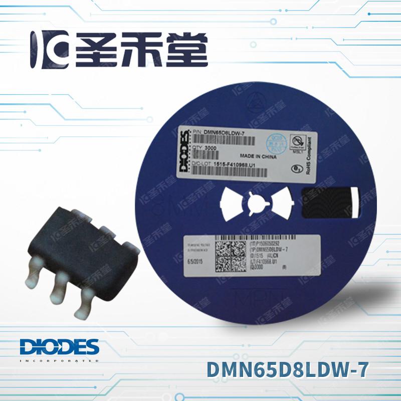 DMN65D8LDW-7