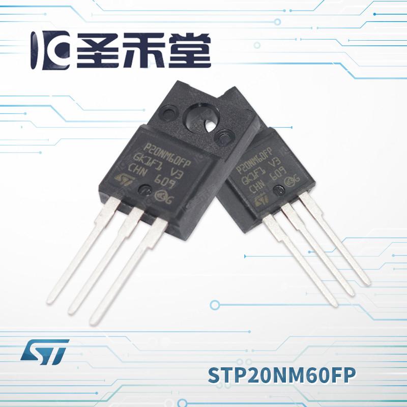 STP20NM60