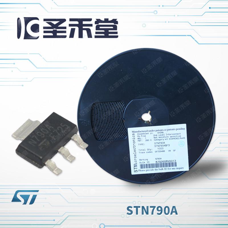 STN790A