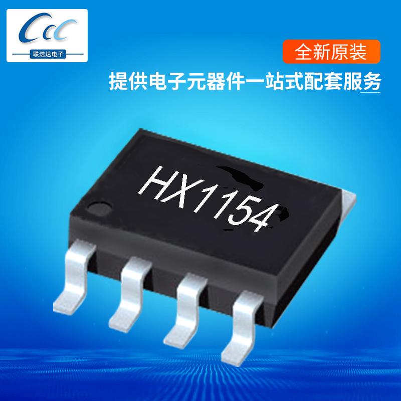 供应车充IC:HX1154-AGN