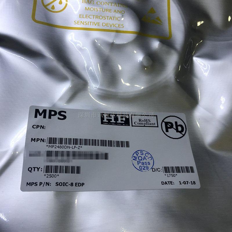 MP2480DN-LF-Z