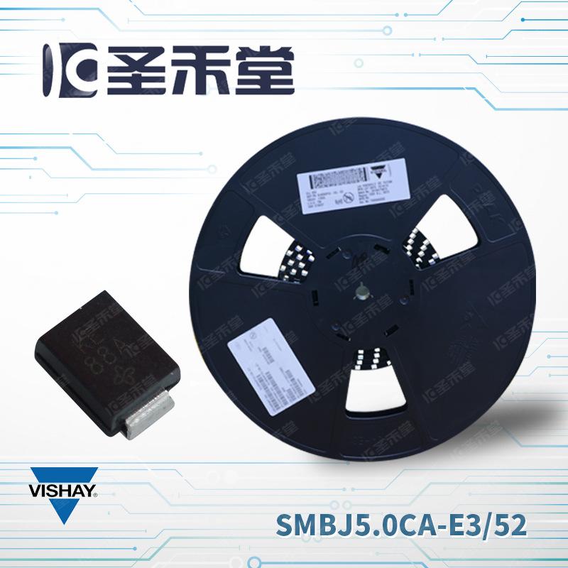 SMBJ5.0CA-E3/52