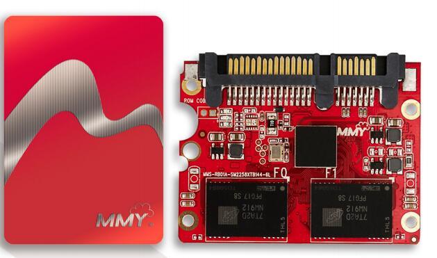 2.5寸固态硬盘 宝舰品牌