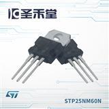 STP25NM60N ST意法原装现货