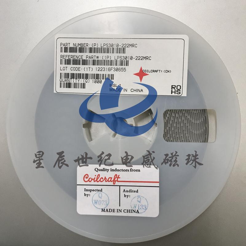 供应 LPS4414-123MRC  线艺电感