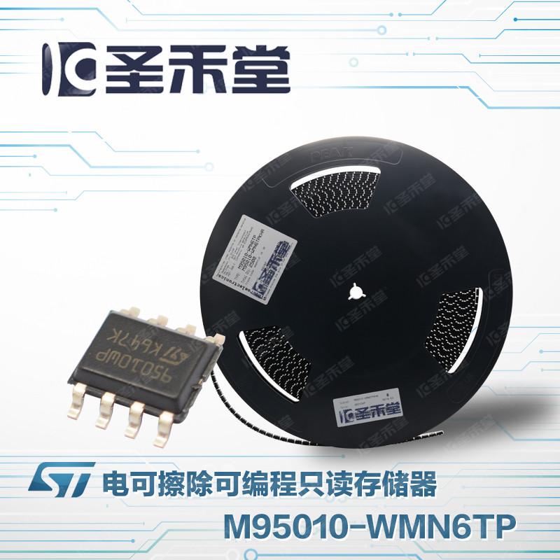 M95010-WMN6TP