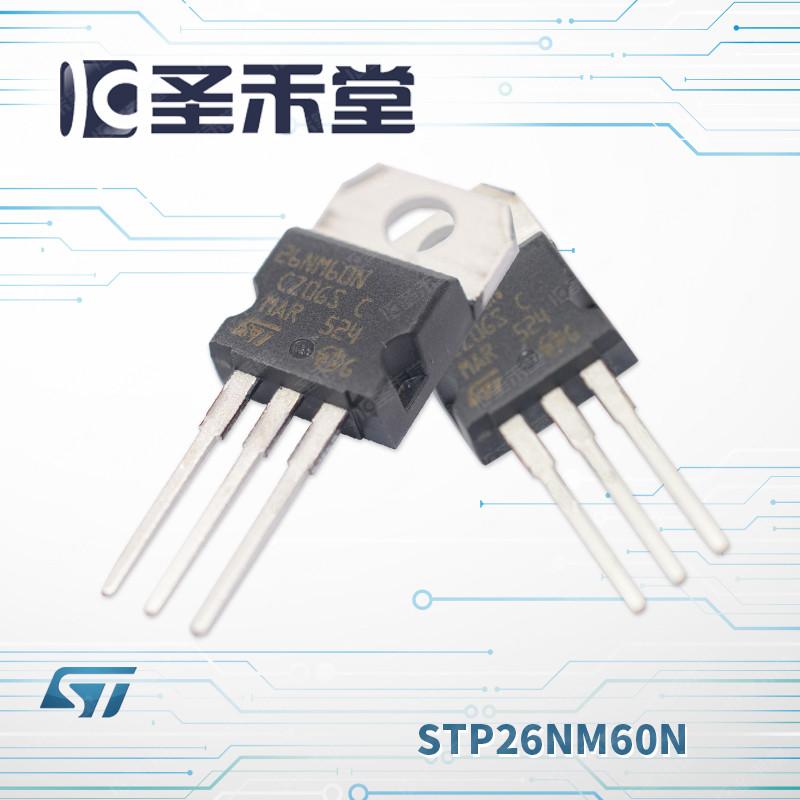 STP26NM60N
