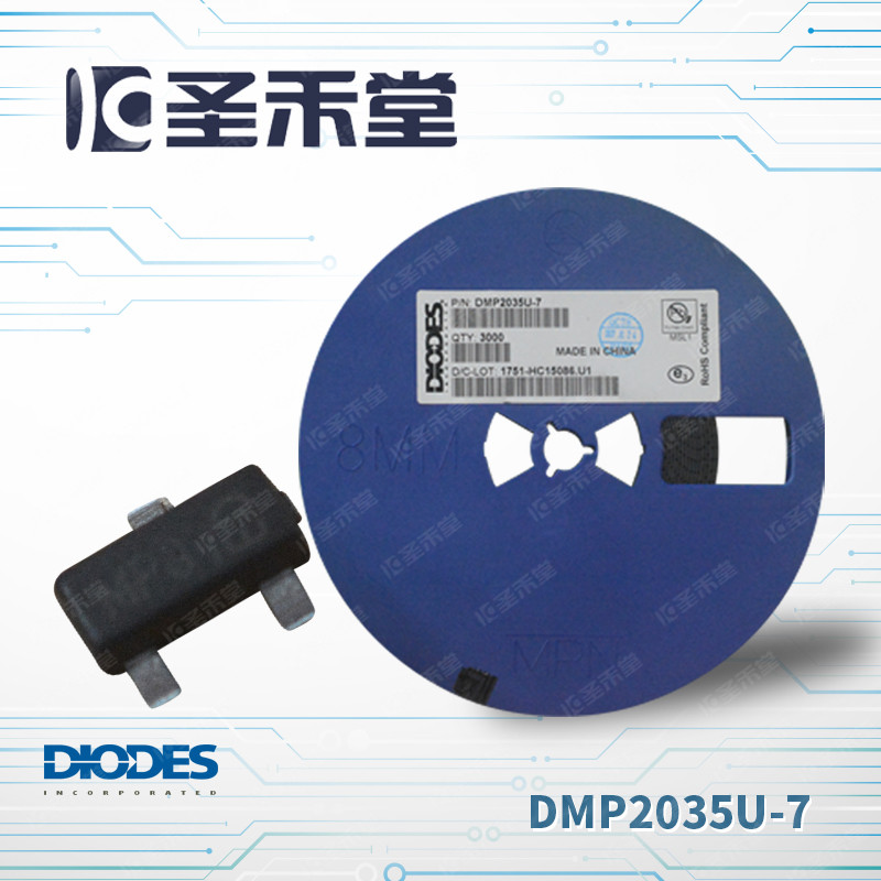DMP2035U-7