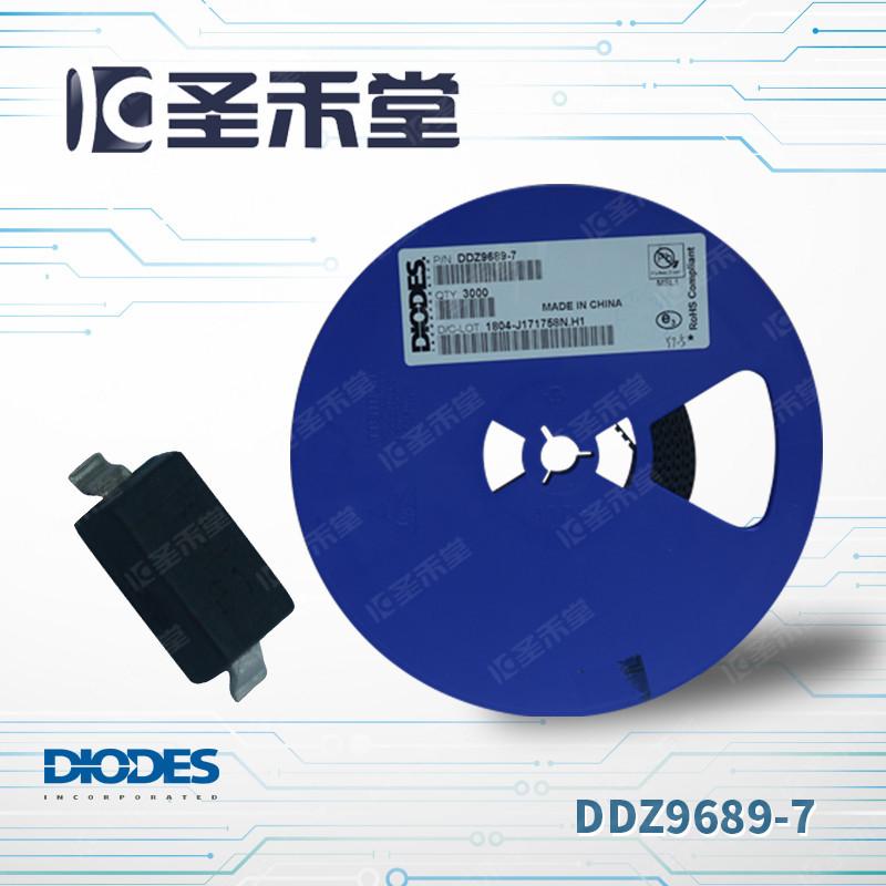 DDZ9689-7