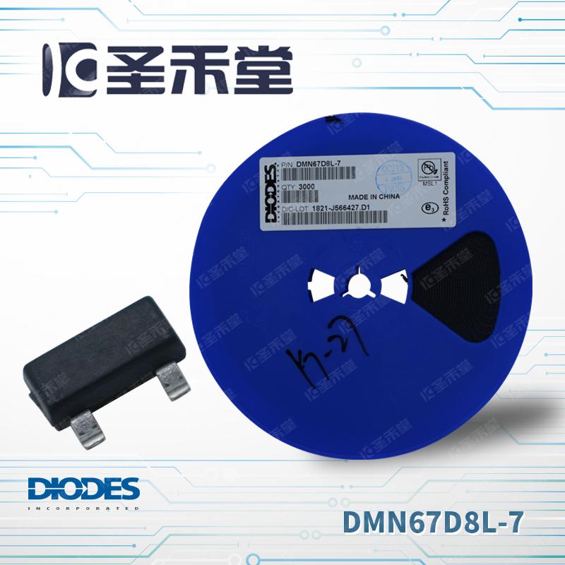 DMN67D8L-7