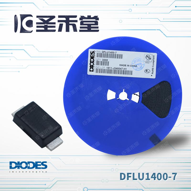 DFLU1400-7