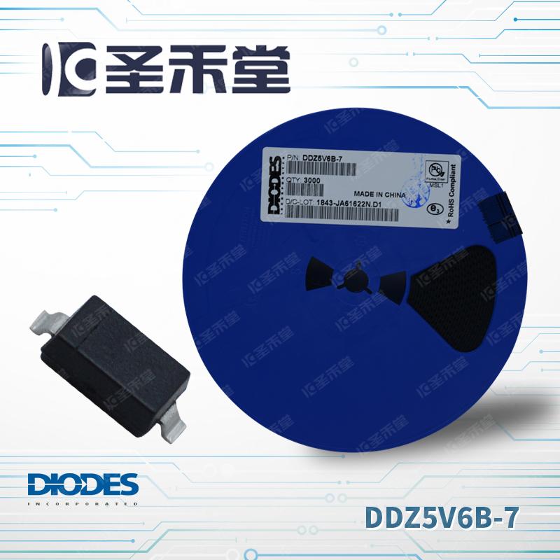 DDZ5V6B-7