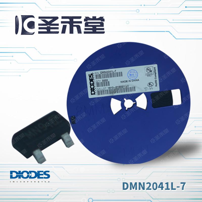 DMN2041L-7