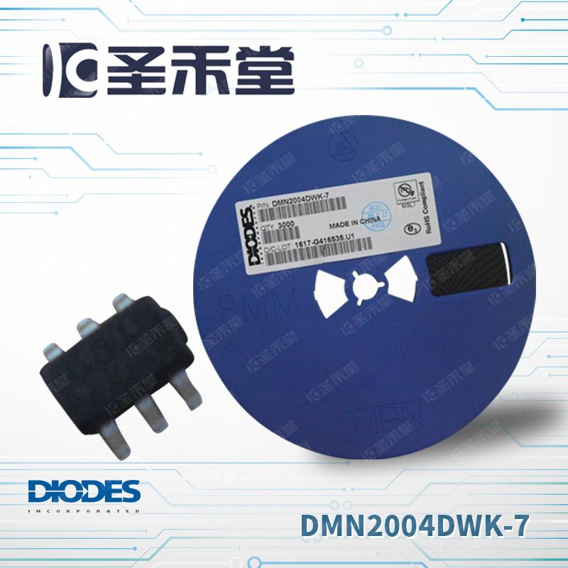 DMN2004DWK-7
