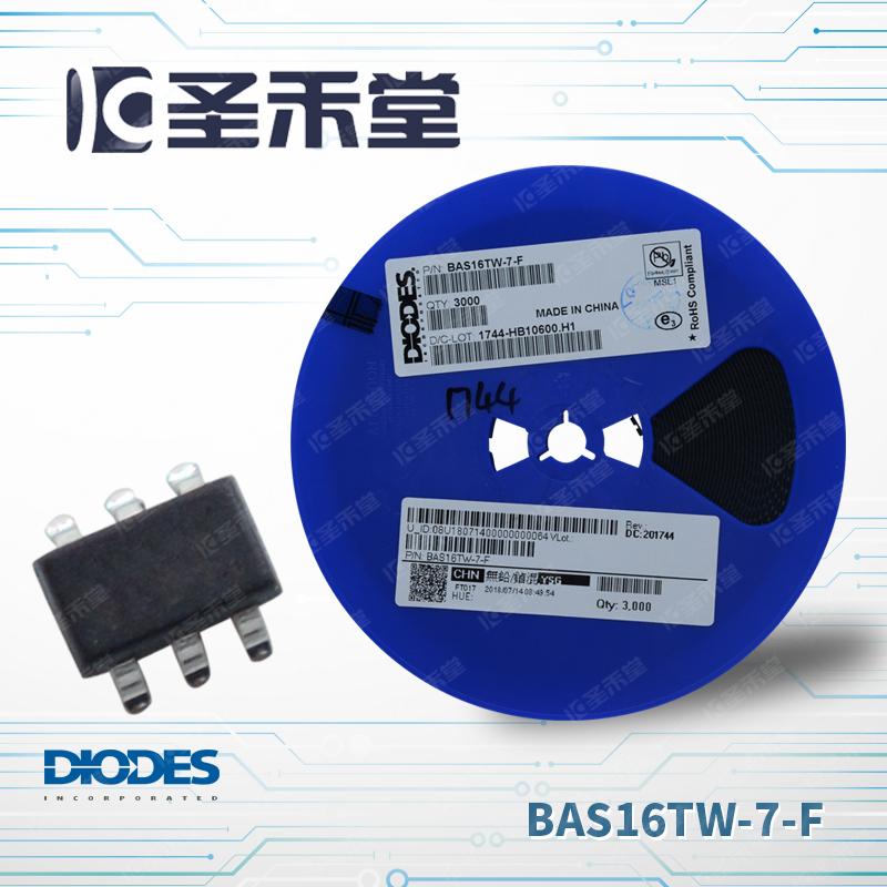 BAS16TW-7-F