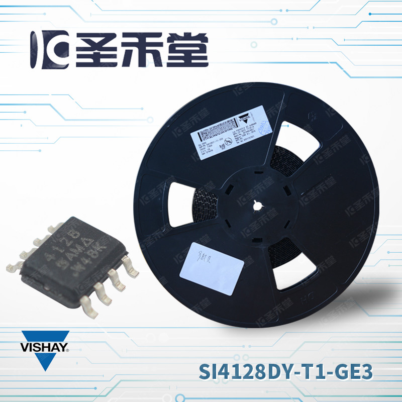 SI4128DY-T1-GE3