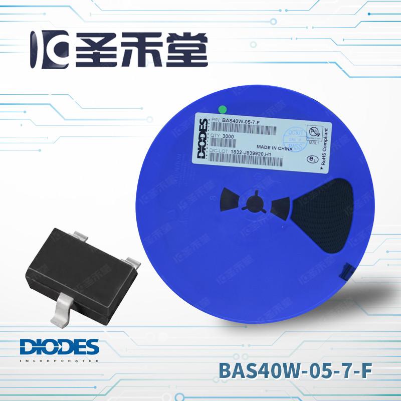 BAS40W-05-7-F