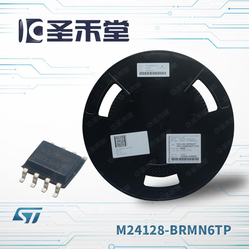 M24128-BRMN6TP