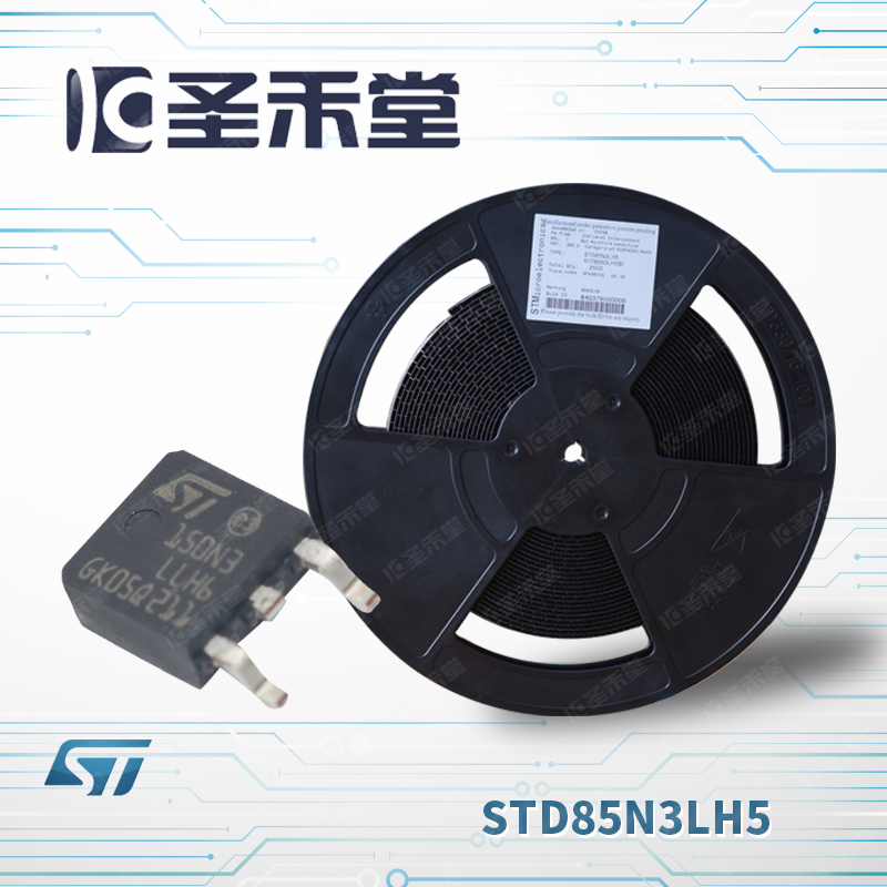 STD85N3LH5