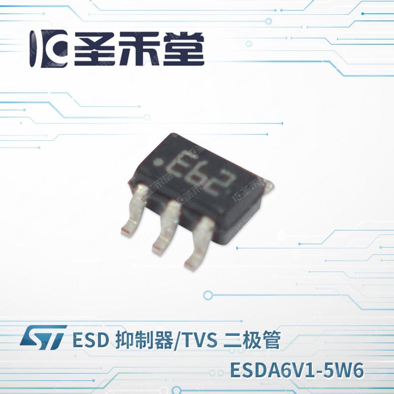 ESDA6V1-5W6