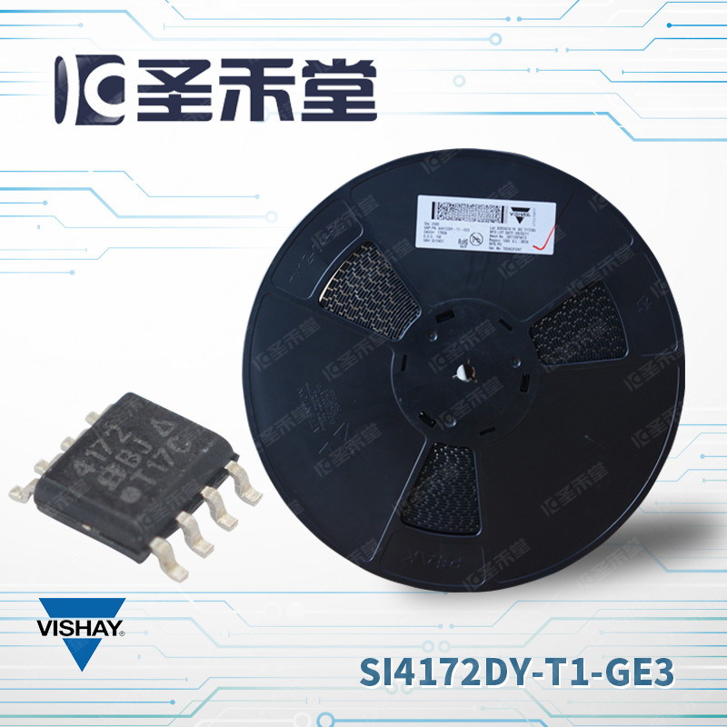 SI4172DY-T1-GE3