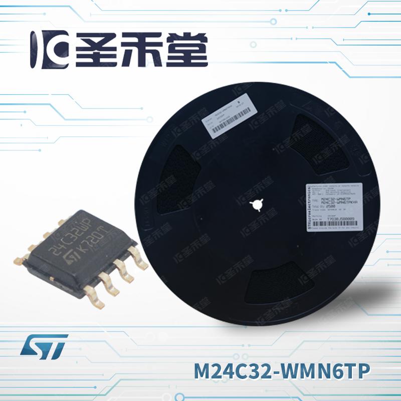 M24C32-WMN6TP