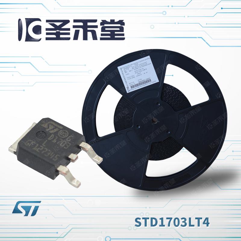 STD1703LT4