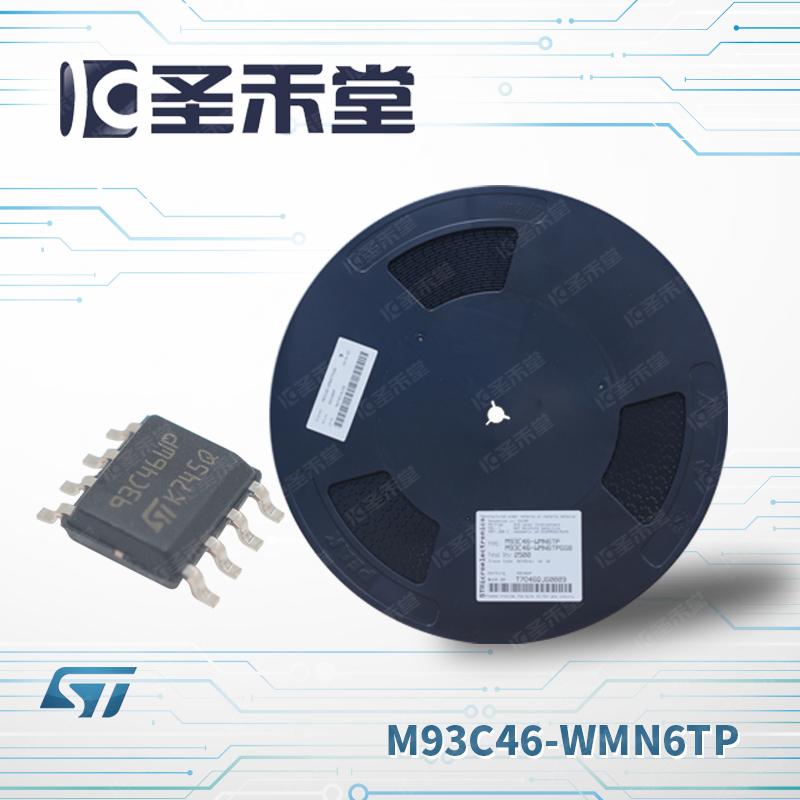 M93C46-WMN6TP