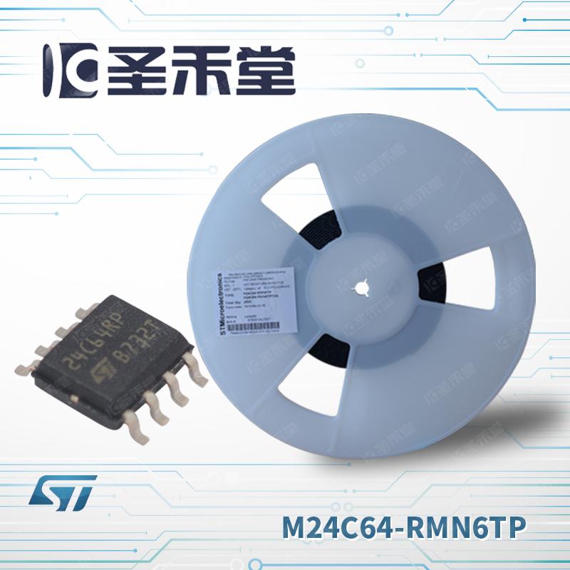 M24C64-RMN6TP